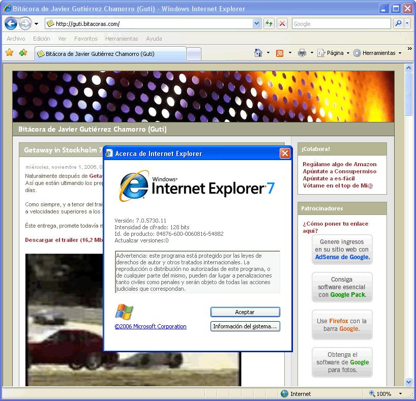 Windows Internet Explorer 7
